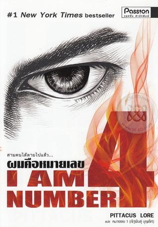 File:Thai.jpg