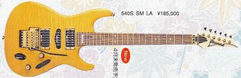 1992 540SSM LA
