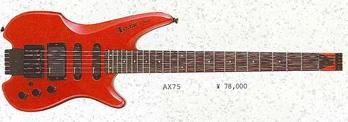 1986 AX75 MR