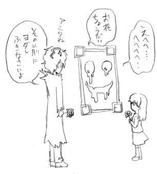 File:Hana.jpg