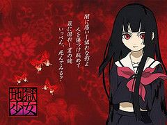 File:Hell Girl 2.jpg
