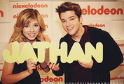 Jathan-celebrity-couples-25906842-500-342