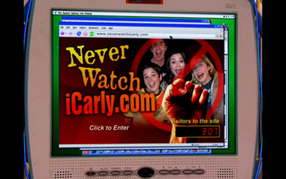 File:Neverwatchicarly.com.png