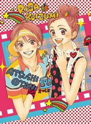 Lovely complex anime-200906080008432