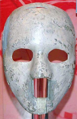 File:Plante Mask.jpg