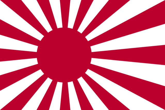 File:Naval Ensign of Japan.png