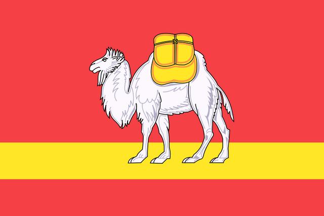 File:Flag of Chelyabinsk Oblast.png