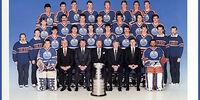 1986–87 Edmonton Oilers season