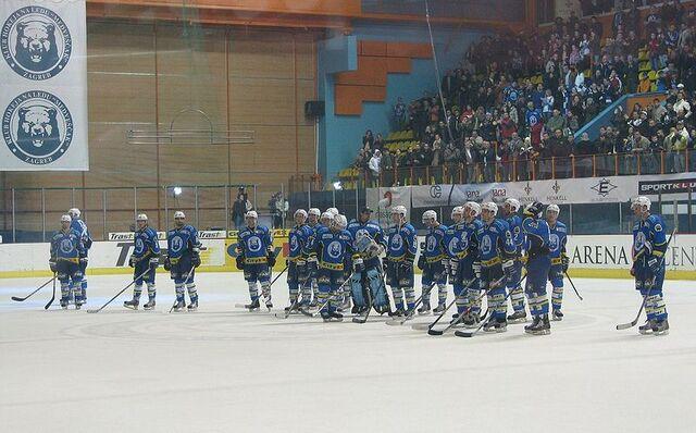 File:KHL Medveščak 06122009.jpg