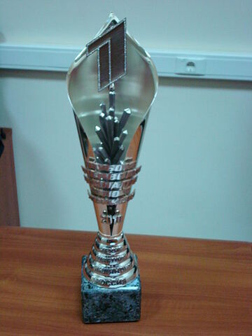 File:First Channel Cup 2010 (ice hockey).JPG