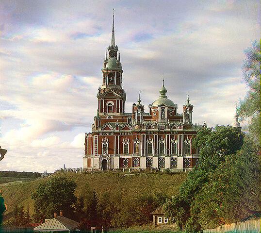 File:Mozhaysk.jpg