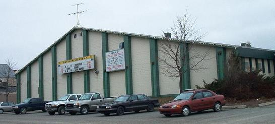 File:Antigonish Arena.jpg