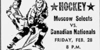 1968-69 Moscow Selects