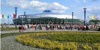 Babruysk Arena