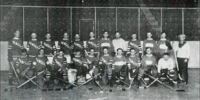 1926–27 New York Rangers season