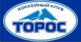 File:Toros Neftekamsk 0001.jpg