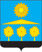 Coat of Arms of Solnechnogorsk (Moscow oblast)