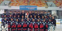 2008-09 Asia League season