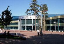 Balashikha Arena