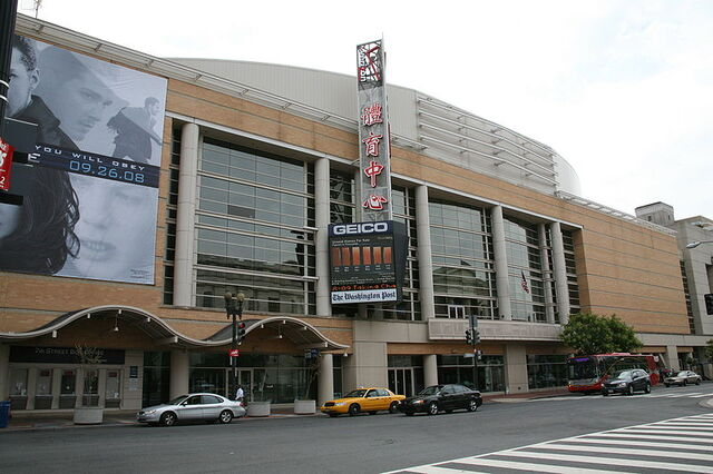 File:Verizon Center wide.jpg