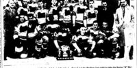 1957-58 Newfoundland Senior Season