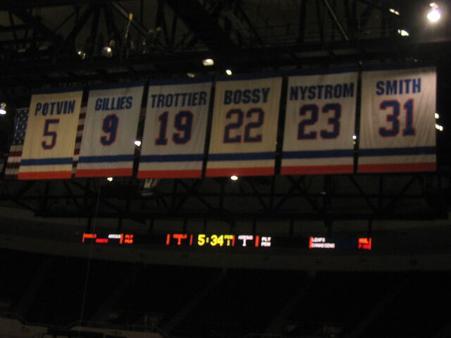 File:Retired numbers.JPG