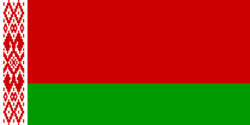 600px-Flag of Belarus svg
