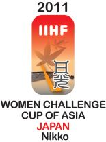 File:2011 IIHF Women's Challenge Cup of Asia Logo.png