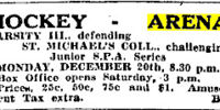 1920 SPA Junior Tournament