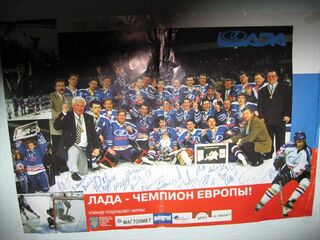 LADA European Cup poster