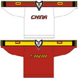 China national ice hockey team Home & Away Jerseys