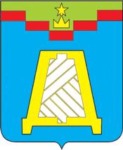 File:Dedovsk COA.png
