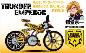File:Kyochi.jpg