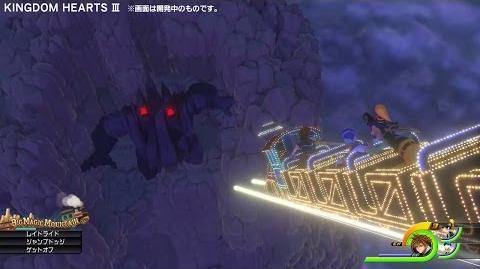 Kingdom Hearts 3 PS4 Gameplay