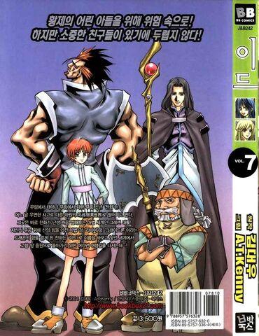 File:Id manga 982.jpg