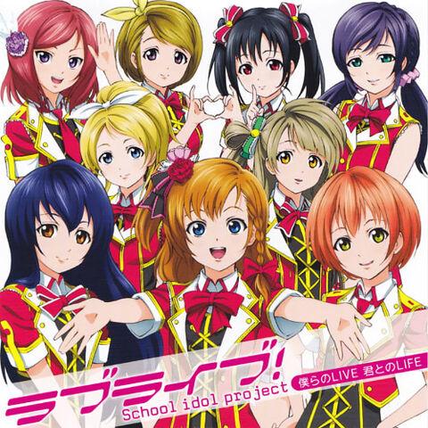 File:Yuujou no Change - cover.jpg