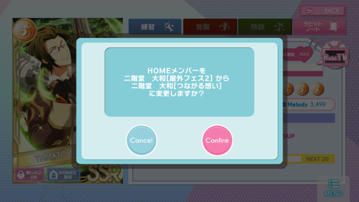 Home Screen Character1