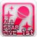File:Troph allstar1.png