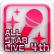 File:Troph allstar4.png