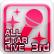 File:Troph allstar3.png