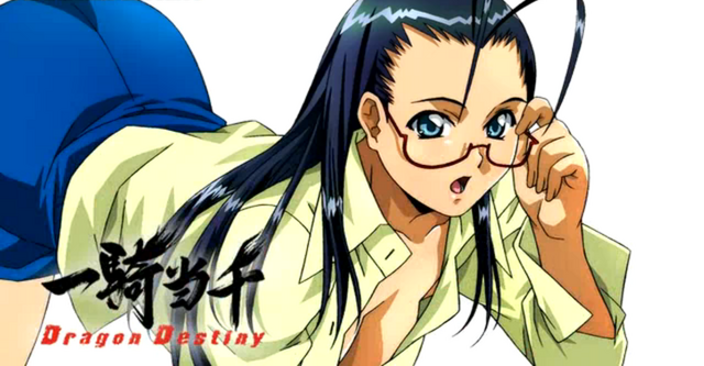 File:Ikkitousen Dragon destiny eye catch 2 episode 11.png