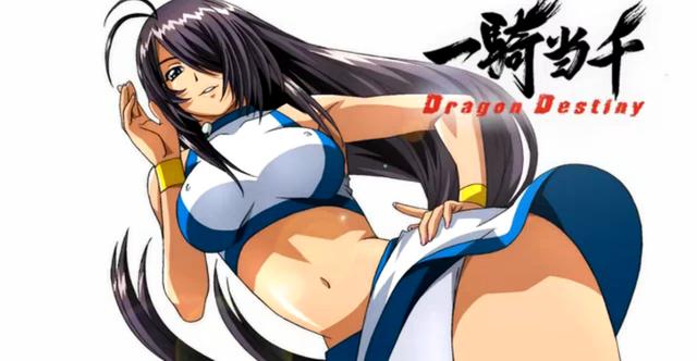 File:Ikkitousen Dragon destiny eye catch 2 episode 7.png