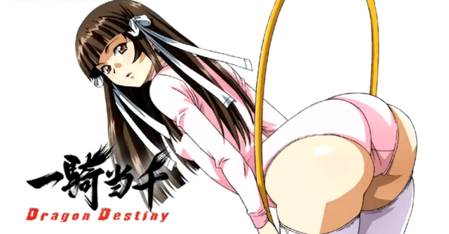 File:Ikkitousen Dragon destiny eye catch 2 episode 5.png