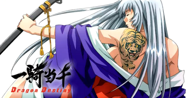 File:Ikkitousen Dragon destiny eye catch 2 episode 10.png