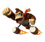 Normal donkeykong