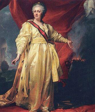 Empress Catherine