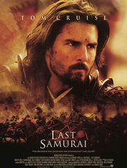 ImgThe Last Samurai2