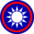 Emblem of the Chinese Union.png