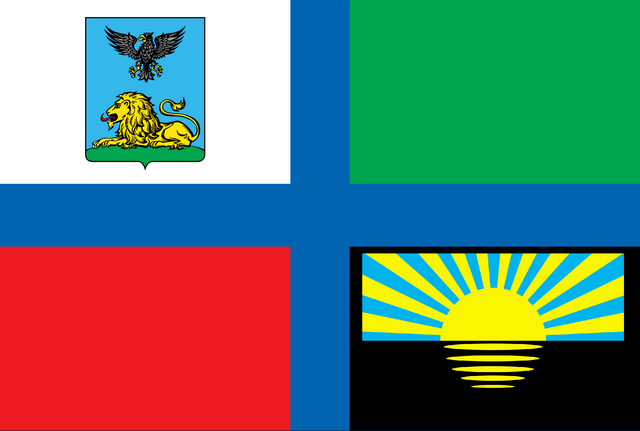 File:Avar Flag of Don- Dnipr soviet republic .png