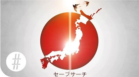 Japan In Numbers